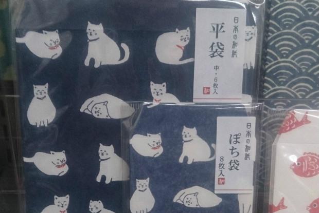 ダイソーの猫柄の平袋とぽち袋
