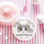 nikukyu-cream