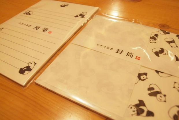 ダイソーのパンダ柄の便箋と封筒